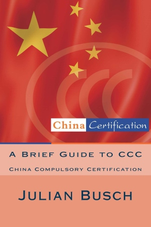 guide to cqc product certification mark - cqc/pd010-2005