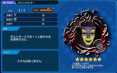 khux cost for quest guide